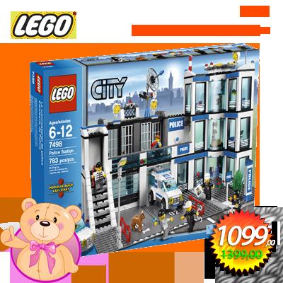 Лего купить в Киеве
